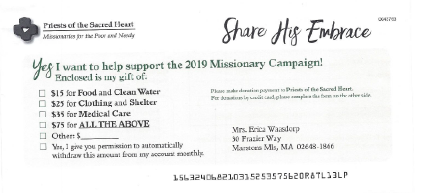 Variable Donation Form